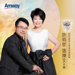 Hsu Ming Che & Chang Shou Yu