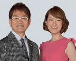 Crown Ambassador - Junji a Nao Hashimoto