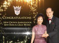 Amway Malajsie: Nový Crown Ambassador Siew Fang & Celia Wong