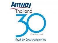 Amway Thajsko - 30. výročí