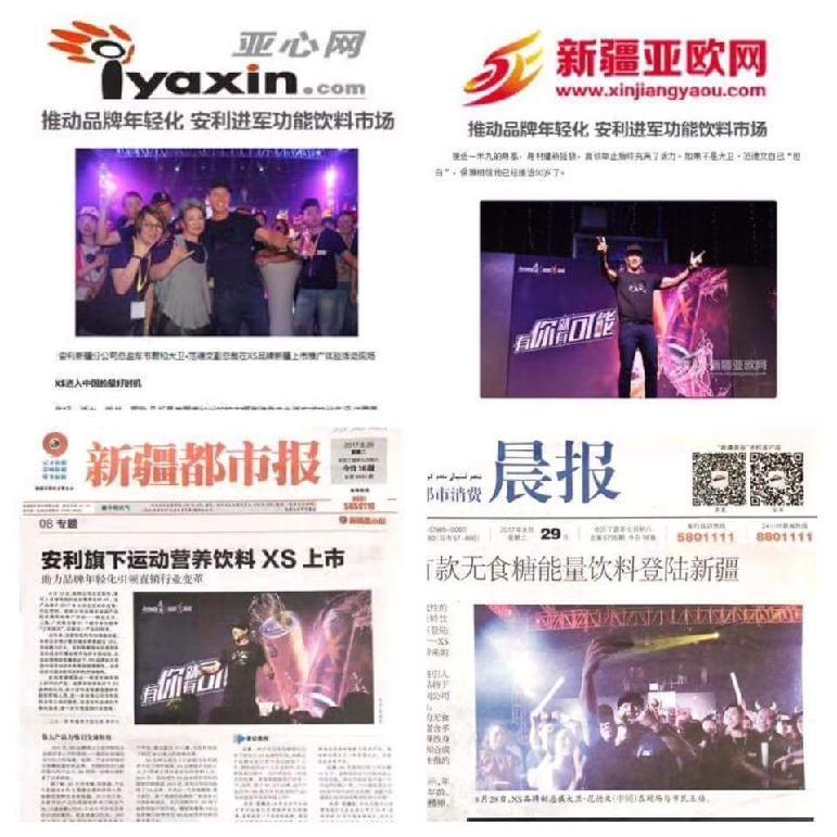 Amway (China) Co., Ltd. uvedla na čínský trh značku XS