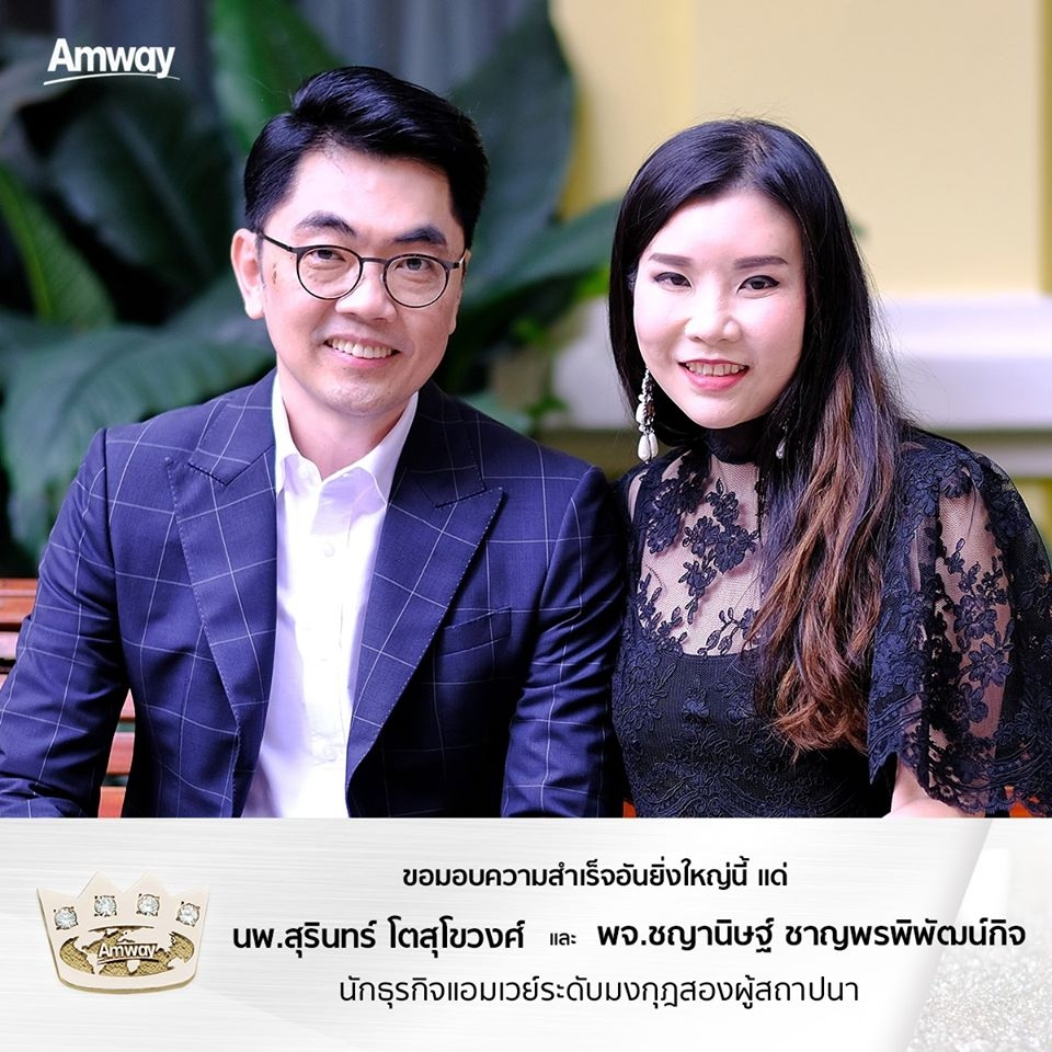 Founders Crown Dr. Surin Tosukhowong and Dr. Chayanid Charnpornpiputkij