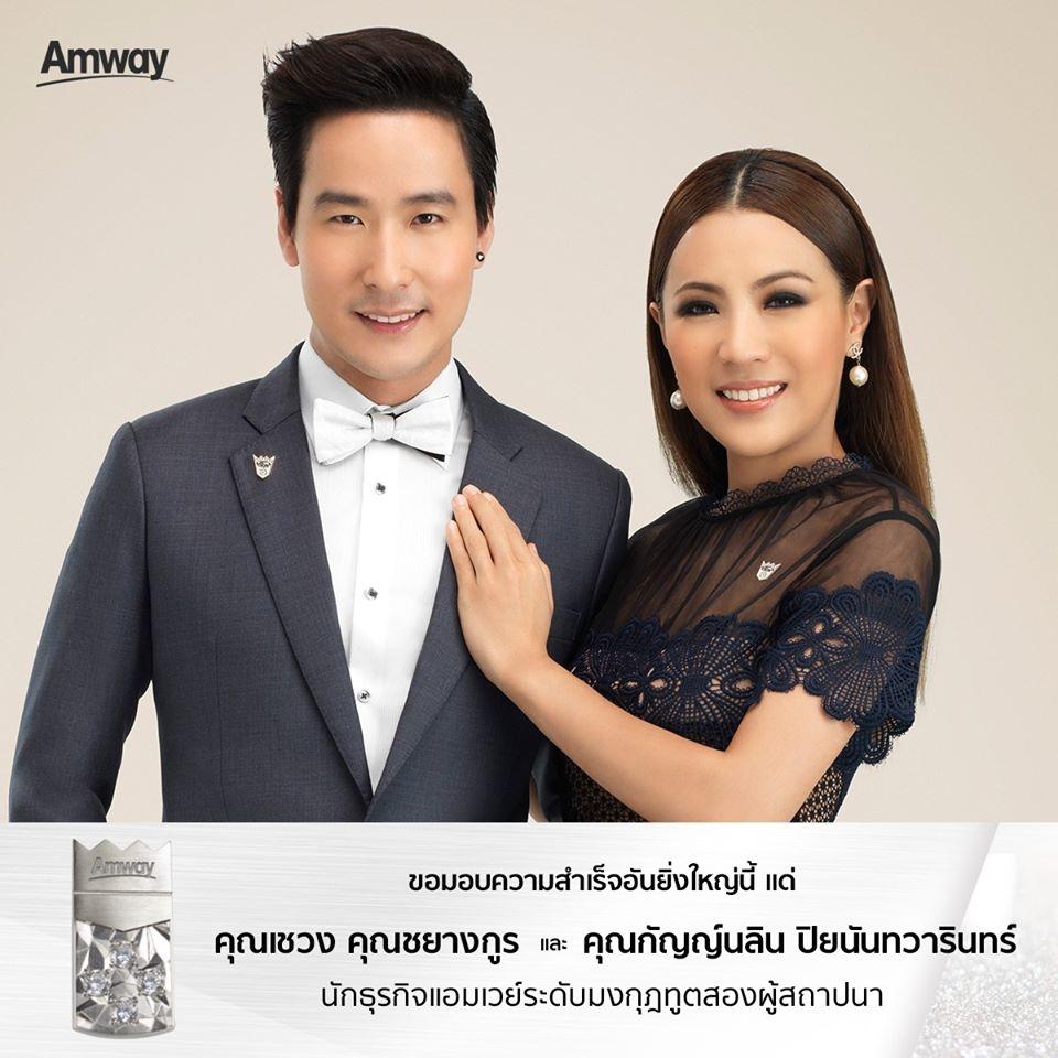 FCA Chaweng Kunchayangkul and Kannalin Piyanantawarin
