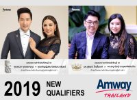 Noví Founders Crown Ambassadors a Founders Crowns - Thajsko 2019